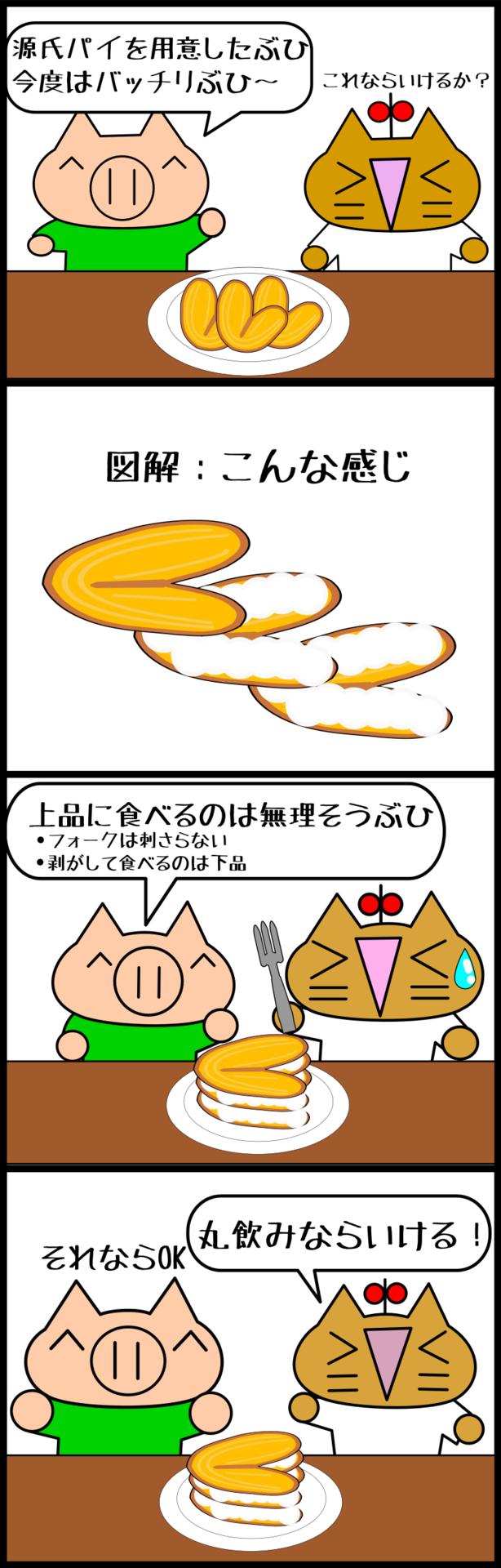 簡単レシピ_その2.png